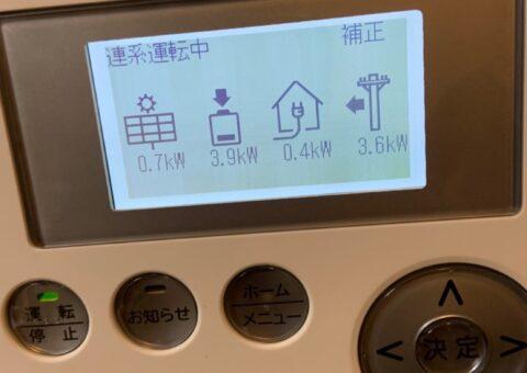 兵庫県田淵電機蓄電システムEOF-LB70-TK施工後その他の写真2