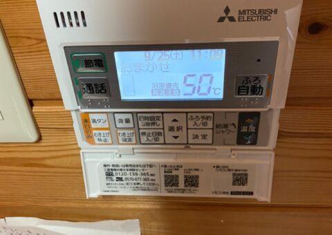 大阪府三菱エコキュートSRT-W375施工後その他の写真2