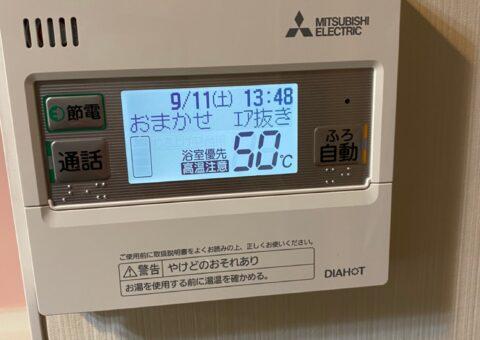 愛知県三菱エコキュートSRT-S375 UZ三菱IHクッキングヒーターCS-PT316HNSR施工後その他の写真2