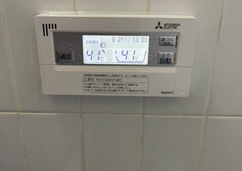 愛知県三菱エコキュートSRT-S375UZ施工後その他の写真2