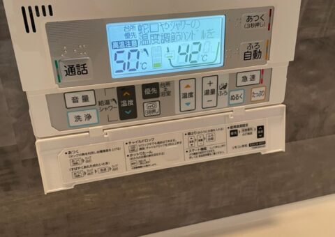 大阪府三菱エコキュートSRT-S435UZ三菱IHクッキングヒーターSRT-G321M施工後その他の写真1