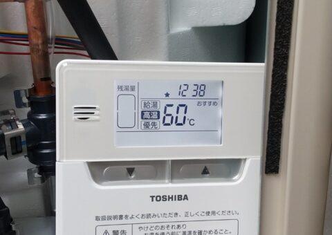 京都府東芝エコキュートHWH-F466H施工後その他の写真1