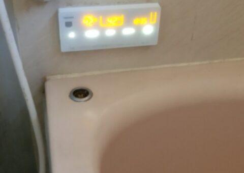 京都府東芝エコキュートHWH-B376HA施工後その他の写真1