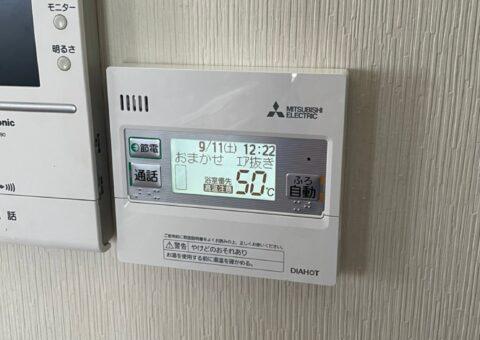 大阪府三菱エコキュートSRT-S465UA施工後その他の写真2
