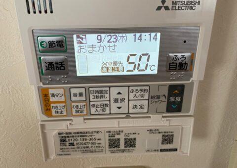 兵庫県三菱エコキュート SRT-S375UZ三菱IHクッキングヒーター CS-G321M施工後その他の写真1
