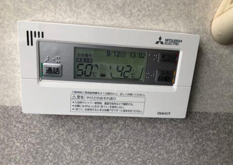 愛知県施工後その他の写真2