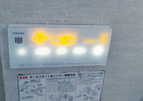 兵庫県東芝エコキュートHWH-B466H施工後その他の写真2