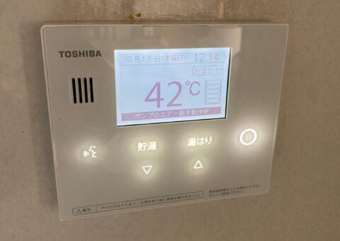 大阪府東芝エコキュートHWH-B466H施工後その他の写真2