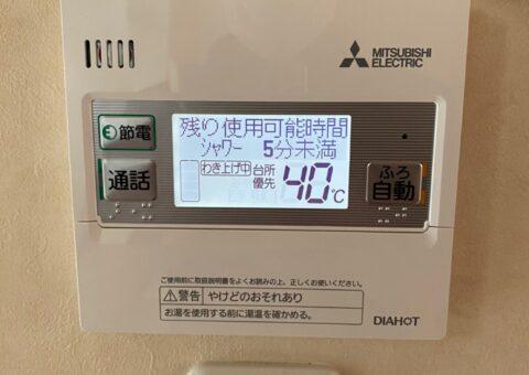 愛知県三菱エコキュートSRT-S375UZ施工後その他の写真1