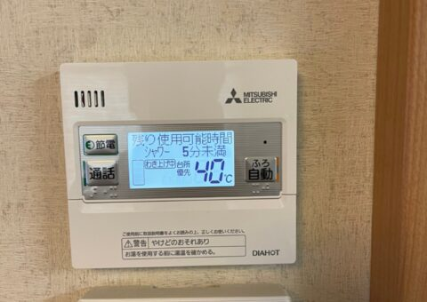 大阪府三菱エコキュートSRT-S375UZ施工後その他の写真1