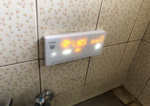 京都府東芝エコキュートHWH-B376H施工後その他の写真2