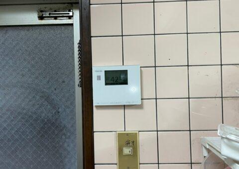 愛知県東芝エコキュートHWH-B376HA施工後その他の写真1
