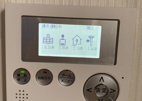 岐阜県Canadian Solar蓄電システムCS-TK70-GF施工後その他の写真2