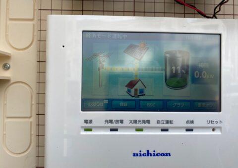 三重県ニチコン蓄電システムESS-U2M1施工後その他の写真1