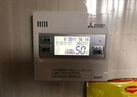 岐阜県三菱エコキュートSRT-S375UZ施工後その他の写真1