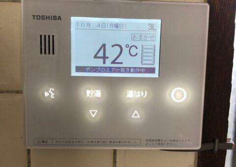 京都府東芝エコキュートHWH-B376H施工後その他の写真1