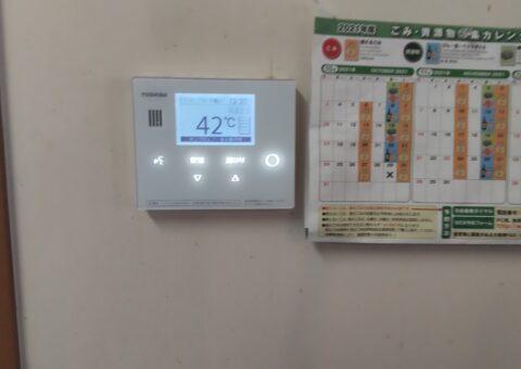 和歌山県東芝エコキュートHWH-B466H施工後その他の写真2