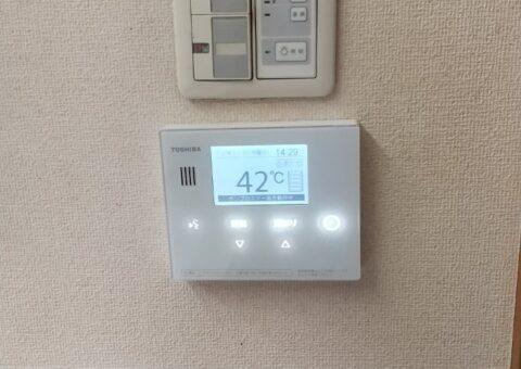 滋賀県東芝エコキュートHWH-B376HW施工後その他の写真1