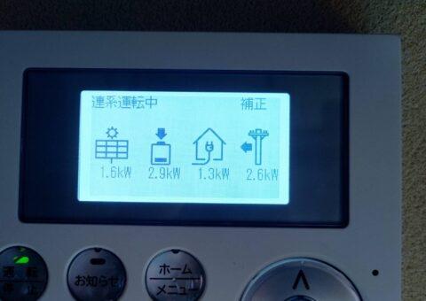 岐阜県田淵電機蓄電システム(アイビス7)CS-TL70-GF施工後その他の写真1