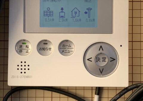 愛知県Canadian Solar蓄電システム(EIBS7)CS-TL70-GF施工後その他の写真1