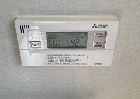 大阪府三菱エコキュートSRT-S375UA三菱IHクッキングヒーターCS-G321M施工後その他の写真1