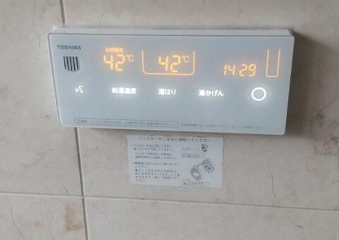 滋賀県東芝エコキュートHWH-B376HW施工後その他の写真2