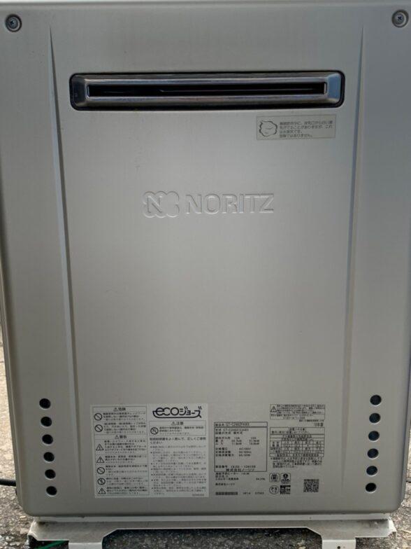 大阪府三菱エコキュートSRT-S375UZ施工前の写真